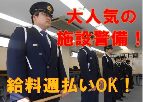 駅直結の商業施設内でモニター監視や巡回業務(長期できる方歓迎)